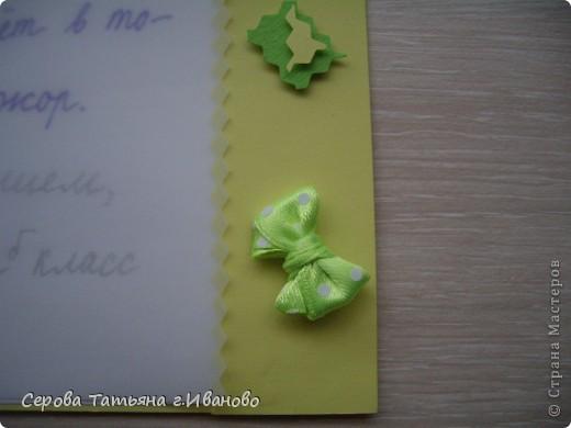 Вдохновленная работой мастеров, не могла не попробовать сделать открытку для учителя музыки дочки сама. фото 5