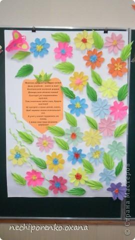 Вот такую большую открытку детки сделали  на день учителя. фото 2