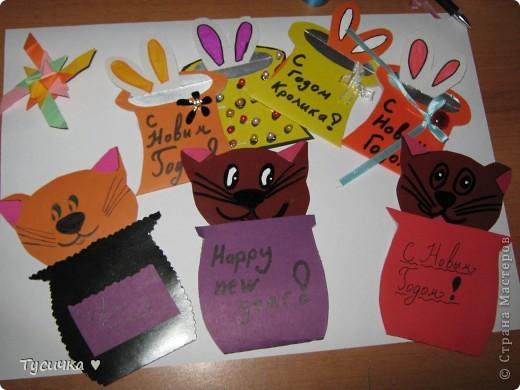 Вот мои новогодние открыточки  Спасибо за идею ya-yalo !!!  фото 1
