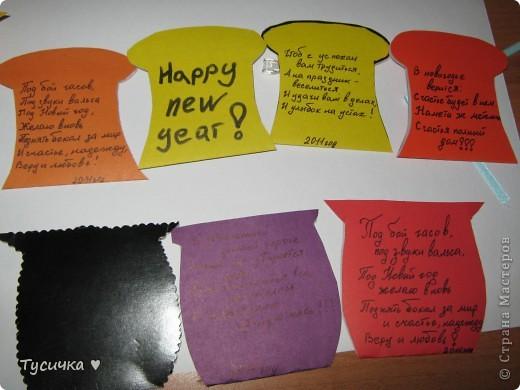 Вот мои новогодние открыточки  Спасибо за идею ya-yalo !!!  фото 2