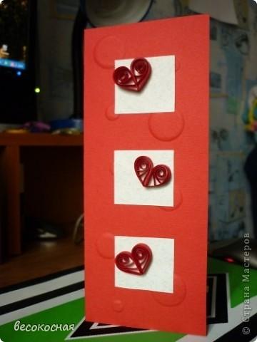Открытка на День Святого Валентина. фото 1