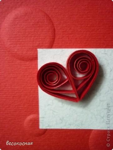 Открытка на День Святого Валентина. фото 2