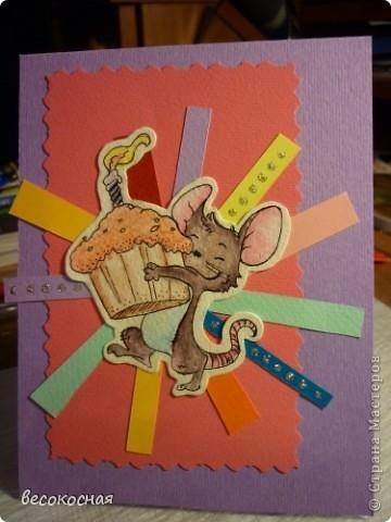 Недавно купила акварельные карандаши и влюбилась в них. Теперь много открыток оформляю Тильдами и другими отрисовками раскрашенными карандашами.  фото 1