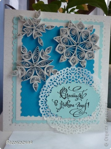 Это моя первая открыточка на Новый год! Посоветуйте, что еще можно и нужно добавить, или не стоит а то будет пребор! Я думала бантик в пустое место чуть выше снежинок. фото 3