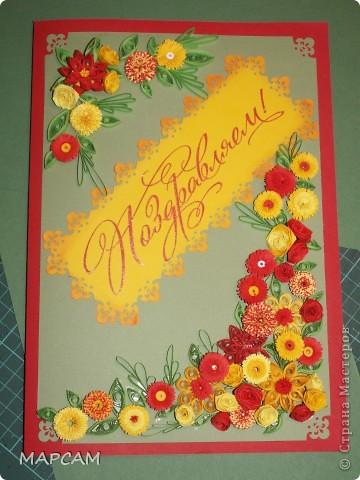 """Одна моя коллега попросила сделать маме на юбилей открытку, но не один из предложенных мной вариантов ей не приглянулся: либо очень """"детская"""", либо не праздничная. Случайно наткнулась на картину """" Невеста"""" в блоге Pastila. Захотелось сделать что-то похожее, но в технике квиллинг еще не работала.  Итак, вот что получилось. Прошу не судить строго.  фото 1"""