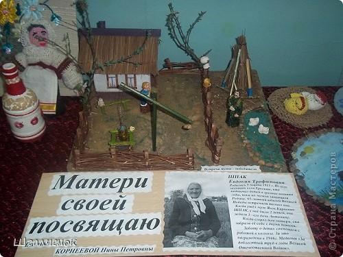 Выставка на фестивале частушек. фото 19