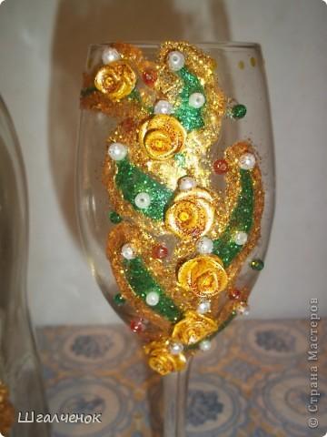Золотой наборчик. фото 3