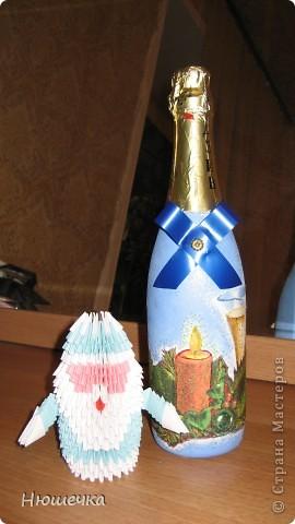 Вот такой Дед Мороз. Подскажите из чего можно сделать глазки?))))))))))))) фото 1