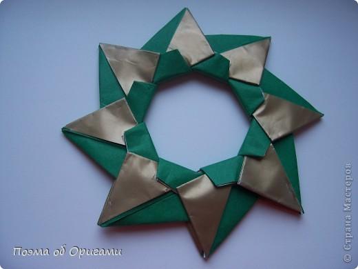 Эта очень эффектная рождественская звезда, состоящая из 8-ми лучей. Она сложена из 16-ти равных по величине квадратов: 8 зеленых и 8 золотых. Еще один, 9-ый золотой квадрат понадобиться для колокольчика, но он должен быть немного меньше по размеру фото 18