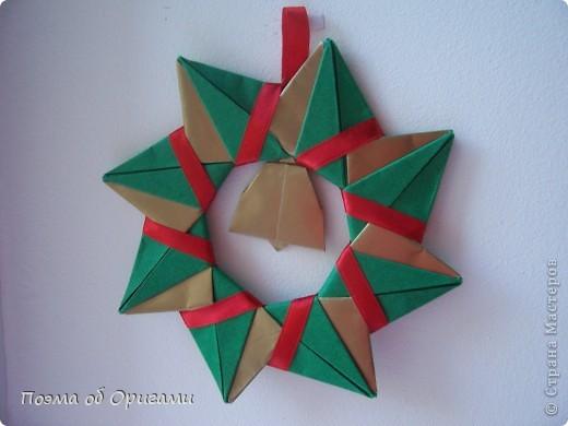 Эта очень эффектная рождественская звезда, состоящая из 8-ми лучей. Она сложена из 16-ти равных по величине квадратов: 8 зеленых и 8 золотых. Еще один, 9-ый золотой квадрат понадобиться для колокольчика, но он должен быть немного меньше по размеру фото 27