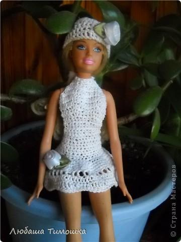 Наборки для куклы