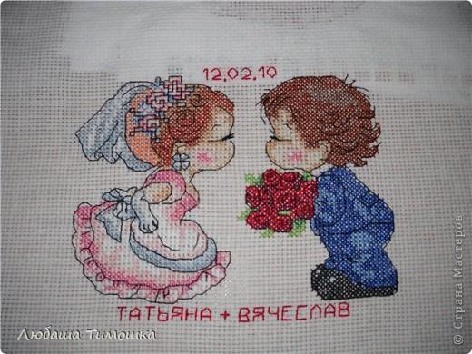 Первый вариант вышивки. Подарена сестренке мужа в день свадьбы. фото 1