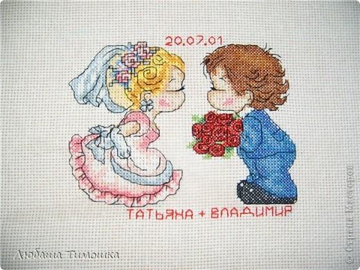 Первый вариант вышивки. Подарена сестренке мужа в день свадьбы. фото 2