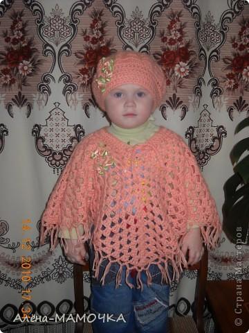 Моя дочка очень любит этот наряд. фото 1