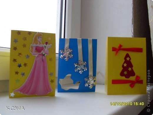 открытки микс