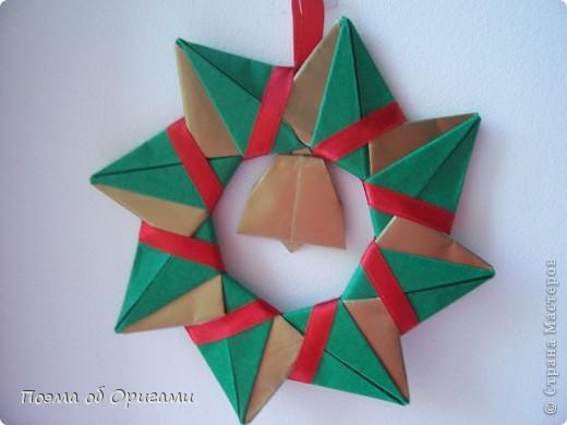 Эта очень эффектная рождественская звезда, состоящая из 8-ми лучей. Она сложена из 16-ти равных по величине квадратов: 8 зеленых и 8 золотых. Еще один, 9-ый золотой квадрат понадобиться для колокольчика, но он должен быть немного меньше по размеру фото 1