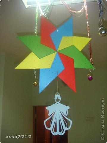 Вы уже были у меня в гостях осенью ( https://stranamasterov.ru/node/111827 ). Сменилось время года, сменился и  интерьер! Итак, зимнее праздничное настроение! Это приемная. Большая звезда покупная, маленькие самодельные. фото 8