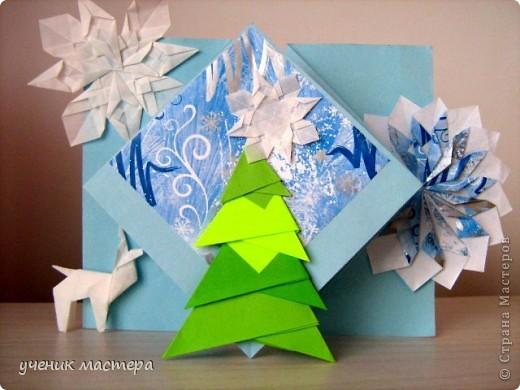 Эту открытку сделала еще осенью для конкурса оригами.  Автор  МК - Тимофеева Анна Васильевна. фото 1