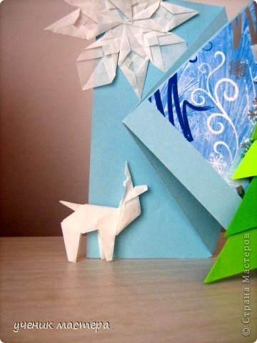 Эту открытку сделала еще осенью для конкурса оригами.  Автор  МК - Тимофеева Анна Васильевна. фото 2