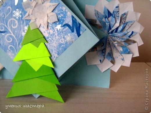 Эту открытку сделала еще осенью для конкурса оригами.  Автор  МК - Тимофеева Анна Васильевна. фото 3