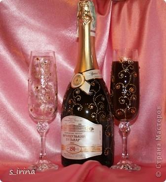 Хрустально-золотой новогодний подарок.   фото 3