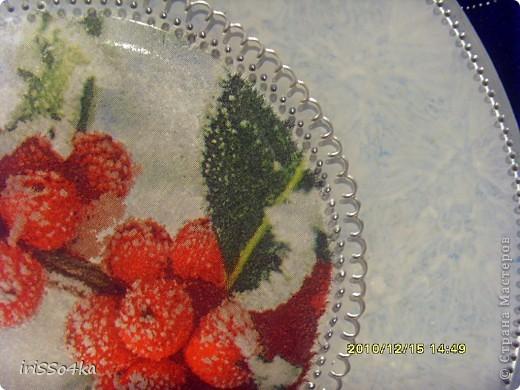 """Тарелочка """"Зимние ягоды"""" фото 2"""