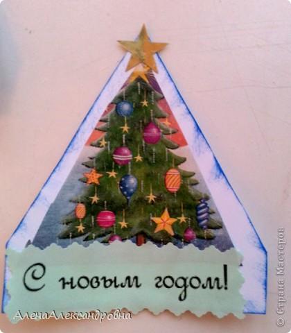 Сегодня мои пятилетки сделали еще такие мини-открытчки. фото 3