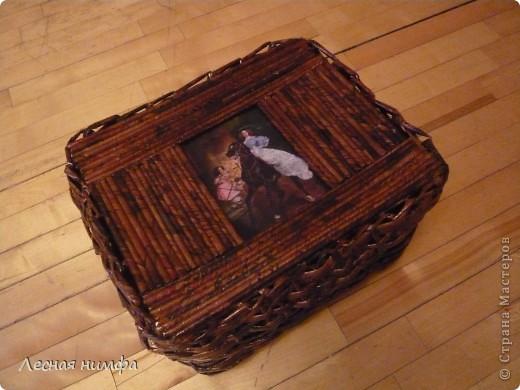 Первая плетёная шкатулочка из газет. фото 4