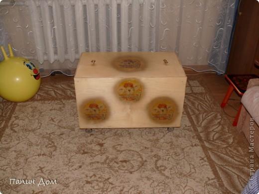 Ящик для игрушек младшего сына. фото 1