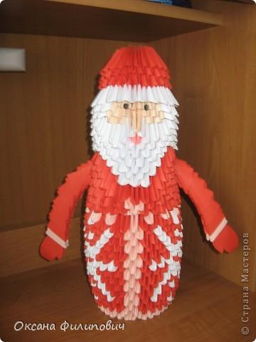 Дедешка Мороз. Мы решили сделать его в красной шубке. фото 1