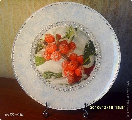 """Тарелочка """"Зимние ягоды"""" фото 1"""
