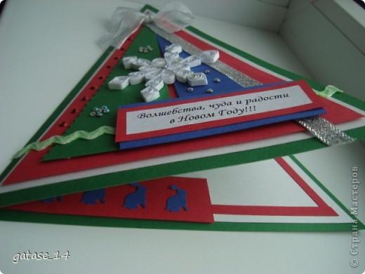 Новогодняя открыточка!!! Спасибо es-denol  за идею треугольника-елочки!!! фото 2