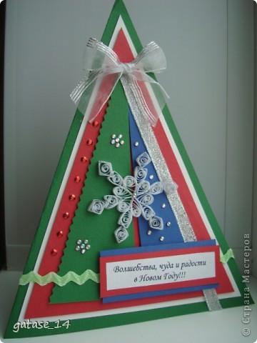 Новогодняя открыточка!!! Спасибо es-denol  за идею треугольника-елочки!!! фото 1