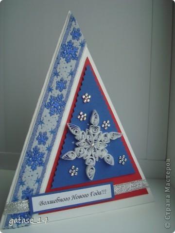 Новогодняя открыточка!!! Спасибо es-denol  за идею треугольника-елочки!!! фото 3