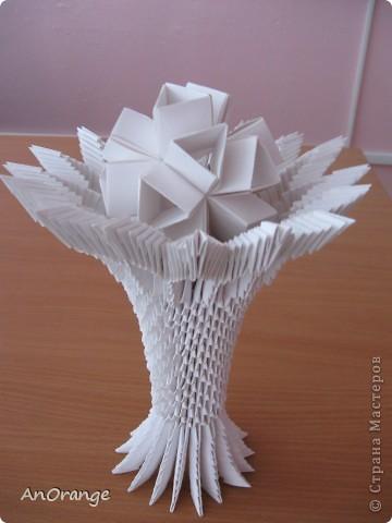 Мастер-класс Поделка изделие Оригами китайское модульное Ваза Байтерек Бумага фото 1