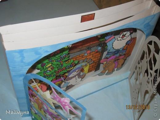 Срочно в садик нужно было сделать поделку, вот и решила попробовать технику туннеля.   фото 2