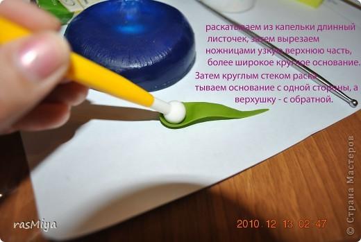 Мастер-класс Лепка МК по лепке розы Часть 2-чашелистики Фарфор холодный фото 2