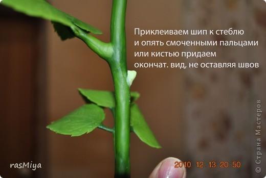МК по лепке розы.Часть4-оформление стебля  фото 14
