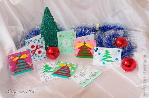 Новогодние и Рождественские открытки фото 1