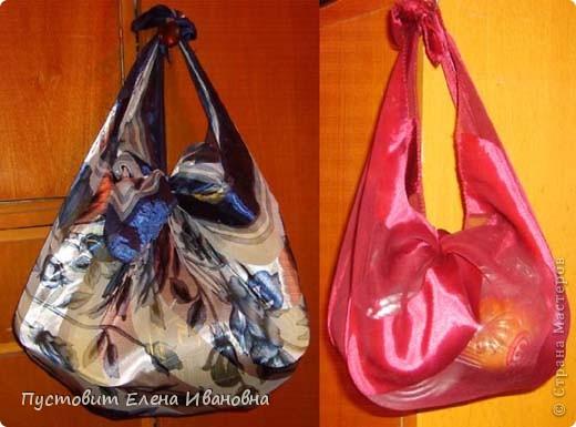 Эти две сумочки сделаны дедовским способом, бытовавшим на Руси с незапамятных времён...  Платок и два узла - вот и все премудрости:))) фото 1
