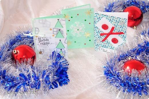 Новогодние и Рождественские открытки фото 5