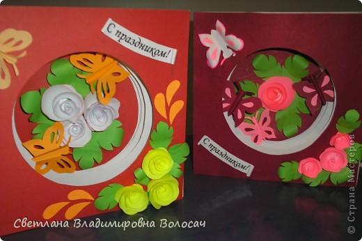 Ретро открытка, открытка туннель с днем учителя