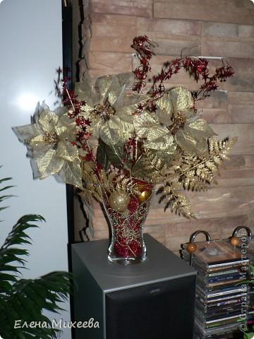 Простая композиция из готовых цветов и листьев. Старалась придерживаться сочетания цветов.  фото 1