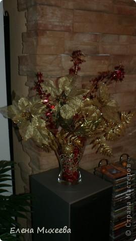 Простая композиция из готовых цветов и листьев. Старалась придерживаться сочетания цветов.  фото 4