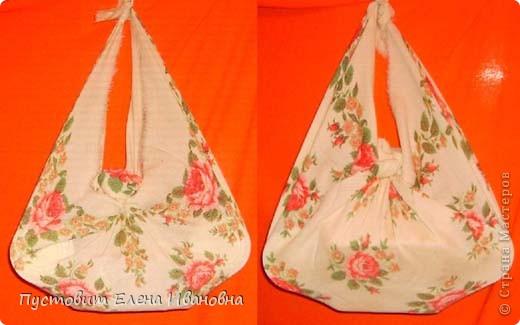 Эти две сумочки сделаны дедовским способом, бытовавшим на Руси с незапамятных времён...  Платок и два узла - вот и все премудрости:))) фото 5