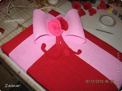 Такую упаковку я сделала для подарка воспитателю в детском саду сына.  фото 2