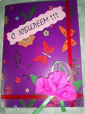 Вот такую открыточку сделала я на Юбилей родственнице. фото 1