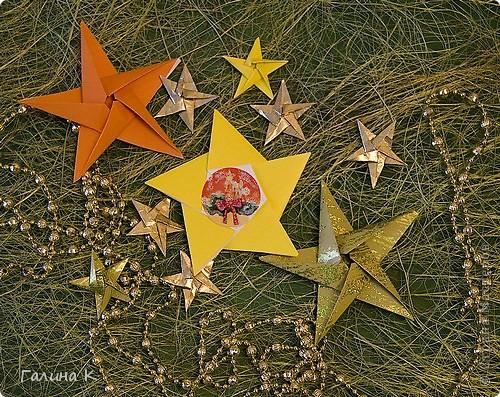 В предновогодние дни звёзды загораются повсюду! Делаем такие звёздочки вместе! фото 1