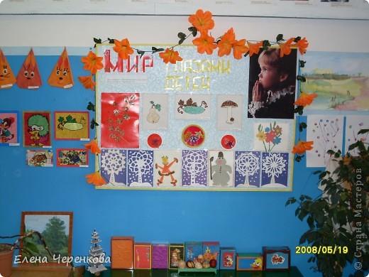кабинет изобразительного искусства: