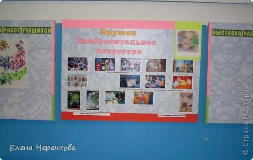 Дети с радостью посещают кружок фото 2